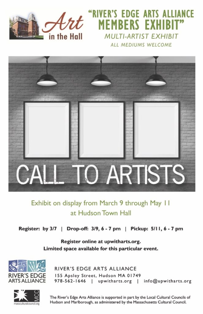 Call To Artists - AITH Members Exhibit